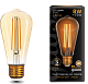 Лампа Gauss LED Filament ST64 E27 8W Amber 740lm 2400К 1/10/40